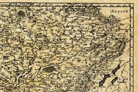 Bourgognes en 1640